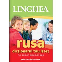 Dictionarul tau istet rus-roman si roman-rus pentru elevi si nu numai