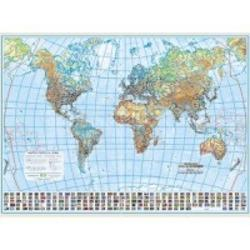 Harta lumea fizica si administrativa