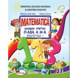 Manualul de Matematic&259; pentru clasa a III-a urm&259;re&351;te în mod fidel programa &351;colar&259; a disciplinei &351;i înlesne&351;te înv&259;&539;area prin simplitatea &351;i acurate&539;ea pred&259;rii Totul este tratat într-un mod cât se poate de atractiv menit s&259; sprijine procesul didactic prin ac&539;iuni participative care capteaz&259; aten&539;ia &351;i prin utilizarea de procedee