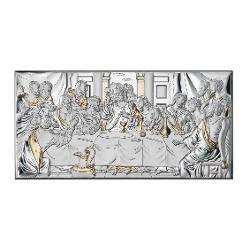 Icoana Argint Cina cea de Taina cu detalii Aurii 11X65 cm