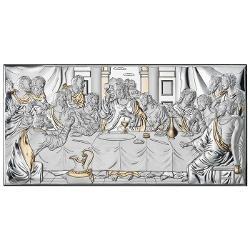 Icoana Argint Cina cea de Taina 15x9cm Auriu