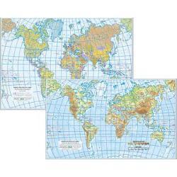 Plansa lumea fizica si politica A4 imagine librarie clb