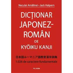 Actualizat conform ultimelor modific&259;ri f&259;cute în anul 2020 de Ministerul Educa&355;iei din Japonia dic&355;ionarul cuprinde cele 1026 dekanjide baz&259; care se înva&355;&259; în &351;coala elementar&259; japonez&259; fiind un instrument eficient pentru studiul limbii japoneze Este conceput în primul rînd pentru a clarifica sensul fundamental al caracterelor dar men&355;ioneaz&259; &351;i nuan&355;ele