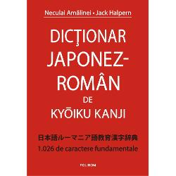 Dictionar japonez-roman de Kyoiku Kanji imagine librarie clb