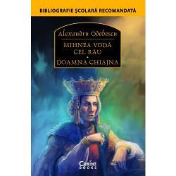 """""""Odobescu e «anticar» istoric arheolog &537;i ca atare aten&539;ia lui merge în direc&539;ia reconstruc&539;iei … Odobescu e un peisagist pe dimensiuni mari &537;i în acela&537;i timp un scenarist arheolog … Doamna Chiajna e desigur o nara&539;iune superioar&259; Aci &537;i lexicul are mai mult&259; coloare Chiajna e «muiere cape&537;&259; &537;i d&259;unoas&259;» oamenii sunt «z&259;bavnici»"""