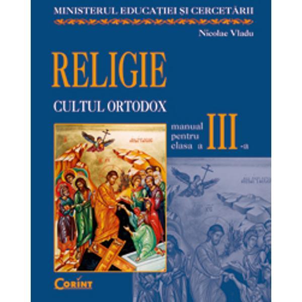 Religie III - editia 2008