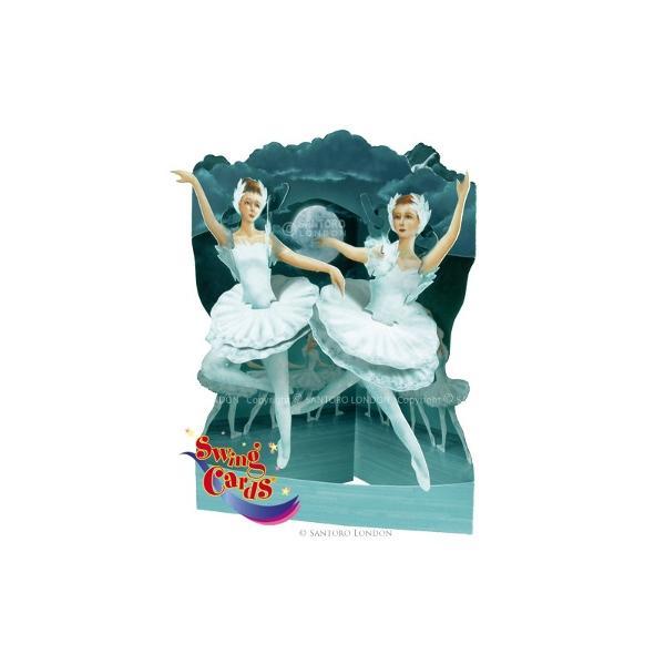 Balerina - Felicitare 3D Swing CardsFelicitarile 3D Swing Cards sunt cele mai detaliate bine concepute si interesante felicitari pe care le veti vedea vreodata O gama de felicitari tip pop-up multi-premiata sunt felicitari 3D interactive vin gata asamblate se deschid pentru a forma intr-un mod incredibil&160;forme&160;3D au&160; spatiu pentru mesajulDimensiunea 15 x 20 cm