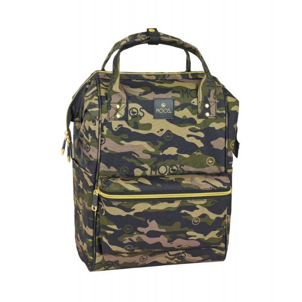 Rucsac fashion laptop Moos Army 40cm&160;este un rucsac elegant foarte fashion in stil army pentru o plimbare in aer liber sau pentru scoala si birou&160;