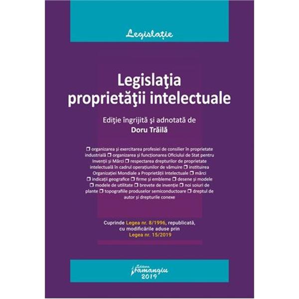 Comparata cu ramurile clasice dreptul proprietatii intelectuale este una dintre cele tinere dar in acelasi timp una dintre cele mai dinamice ramuri ale dreptului a carei importanta si raspandire cresc intr-un ritm accelerat odata cu globalizarea si digitalizarea economiilorLa randul lor sursele sau izvoarele dreptului proprietatii intelectuale sunt foarte diverse si eterogene – de la tratate si conventii internationale directive si regulamente europene pana la legi si