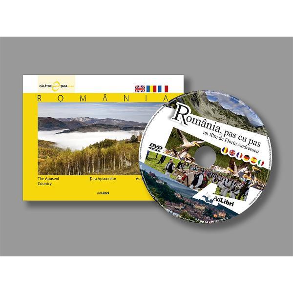 Apuseni  DVD Bucuresti