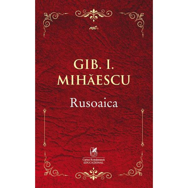 Romanul Rusoaica ap&259;rut în 1933 în vecin&259;tatea altor titluri sonore ale literaturii române Adela Patul lui Procust Maitreyi Cartea nun&355;ii a avut parte de o receptare diferit&259; de la o epoc&259; istoric&259; la alta În interbelic accentul cade asupra componentei erotice &351;i idealiste succesul la public fiind astfel asigurat În perioada comunist&259; s-a aflat în fondurile mai pu&355;in recomandate ale bibliotecilor