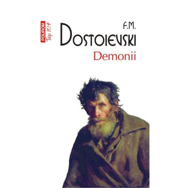 Dostoievski ne este indispensabil satira lui asemenea celei a lui Jonathan Swift denunta egoismul cruzimea ipocriziile noastre si mai presus de orice aceasta infirmitate pe care o numim constiinta de sine Acest Shakespeare al romancierilor isi inzestreaza personajele cu o intensitate a trairii pe care doar operele Marelui Will au atins-o si in plus le face sa poarte povara rusinii un lucru pe care Shakespeare nu a fost capabil sa-l realizeze  Harold Bloom