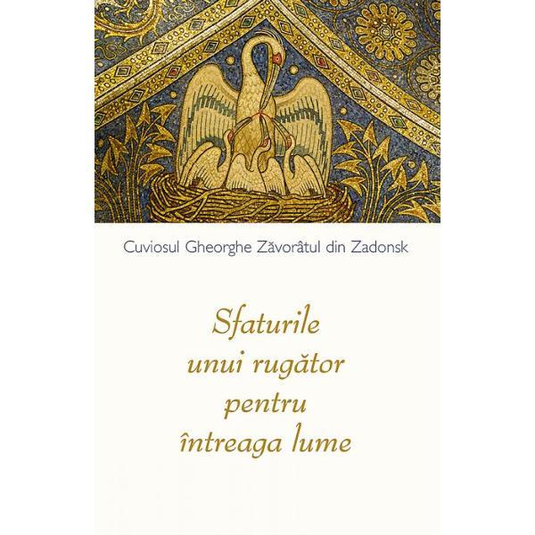 """Cuviosul Gheorghe din Zadonsk – vestitul z&259;vorât contemporan al Sfântului Serafim din Sarov – &351;i scrierile sale nu pot avea o prezentare mai bun&259; decât m&259;rturia Sfântului Ignatie Briancianinov """"Iat&259; un scriitor duhovnicesc ce i&8209;a l&259;sat cu mult în urm&259; pe to&355;i ceilal&355;i scriitori duhovnice&351;ti din vremea noastr&259; Boier osta&351; a l&259;sat armele materiale ca s&259; intre în"""