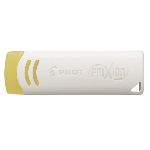 Radiera Pilot Frixion Radiera FriXion este creata special pentru voi fanii Pilot FriXion Intotdeauna la indemana pe birou sau in penar radiera FriXion este instrumentul perfect pentru a sterge si incepe din nou Ai FriXion ai puterea happywriting