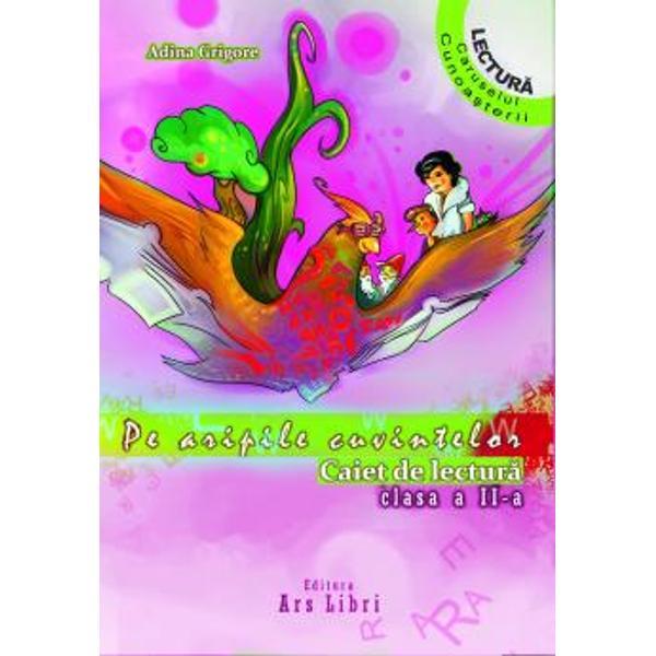Pe aripile cuvintelor clasa a II-a Literatura pentru copii - optional