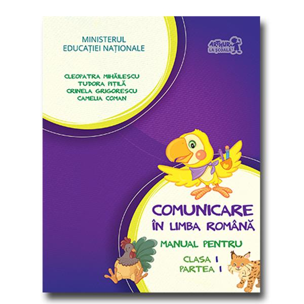 Comunicare in limba romana clasa I partea I  CD