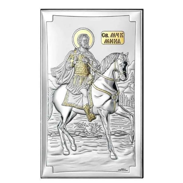 Sfantul Mina 65x11cm Argint Color
