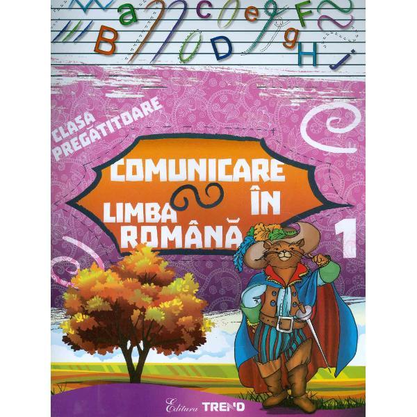 Comunicare in limba romana semestrul I clasa pregatitoare