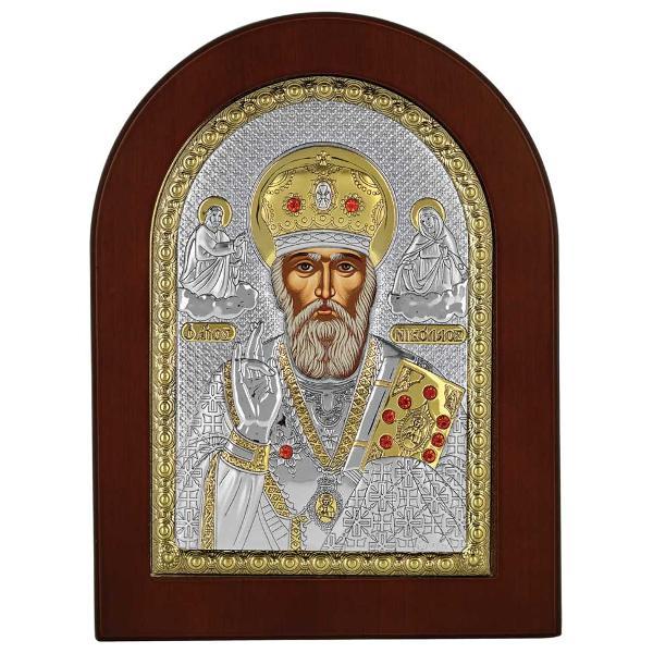 Icoana argint Sfantul Nicolae 4x6cm Auriu