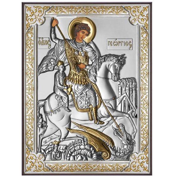 Icoana Argint Sfantul Gheorghe 13x18cm AuriuDimensiuni 13x18x2cm