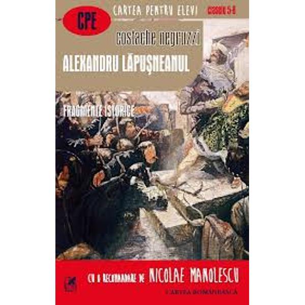 Alexandru Lapusneanul Fragmente istorice