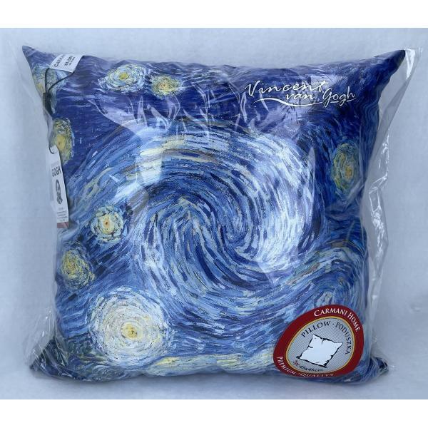 Perna Van Gogh Noapte InstelataDimensiune 45x45cm