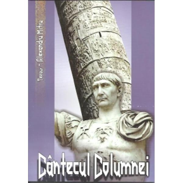 Cantecul columnei editia III