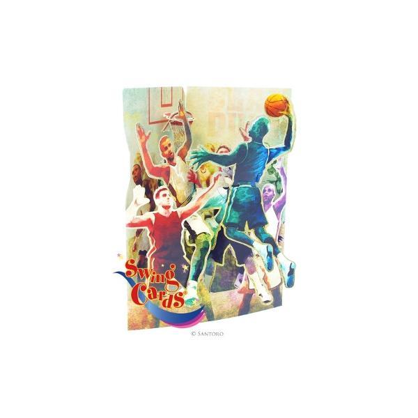 Baschet - Felicitare 3D Swing CardsFelicitarile 3D Swing Cards sunt cele mai detaliate bine concepute si interesante felicitari pe care le veti vedea vreodata O gama de felicitari tip pop-up multi-premiata sunt felicitari 3D interactive vin gata asamblate se deschid pentru a forma intr-un mod incredibil&160;forme&160;3D au&160; spatiu pentru mesajulDimensiunea 15 x 20 cm