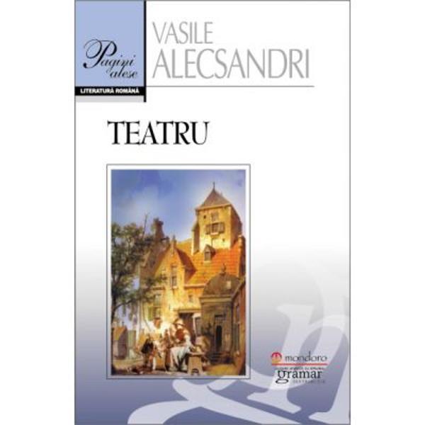 Teatru Vasile Alecsandri