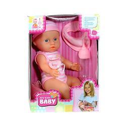 Păpuşă New Born care face pipi (cu accesorii) 105037800 imagine librarie clb
